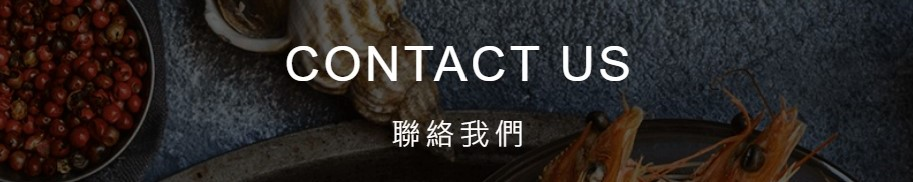 https://www.dingxian.com.tw/zh-tw/contact_us.php